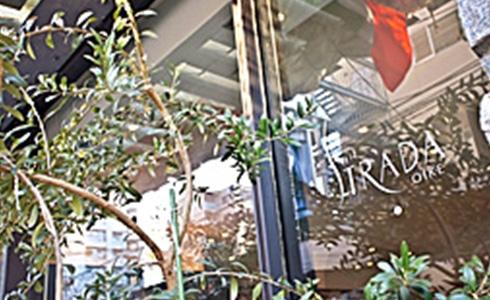 リストランテ ストラーダ STRADAの写真
