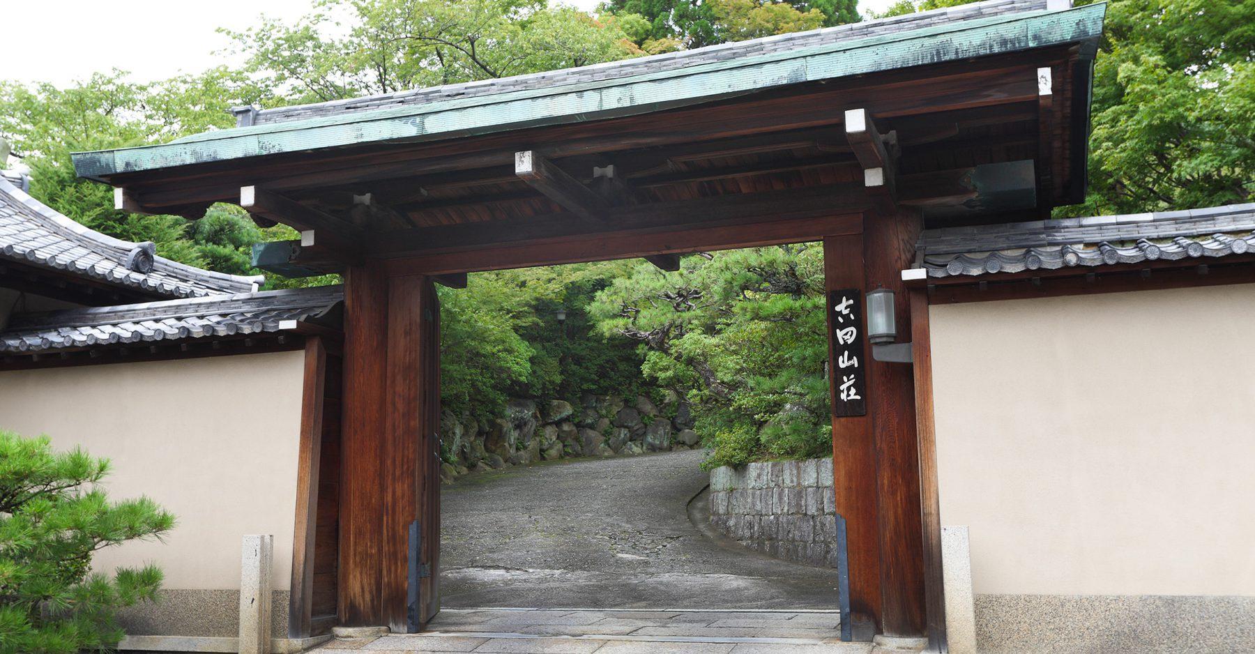 吉田山荘の写真