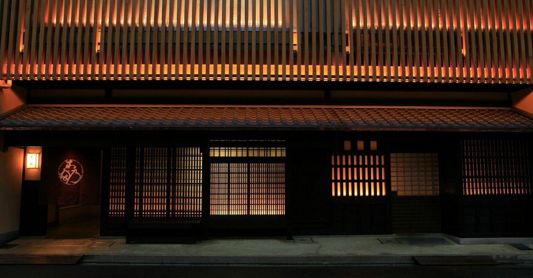 京料理 木乃婦の写真