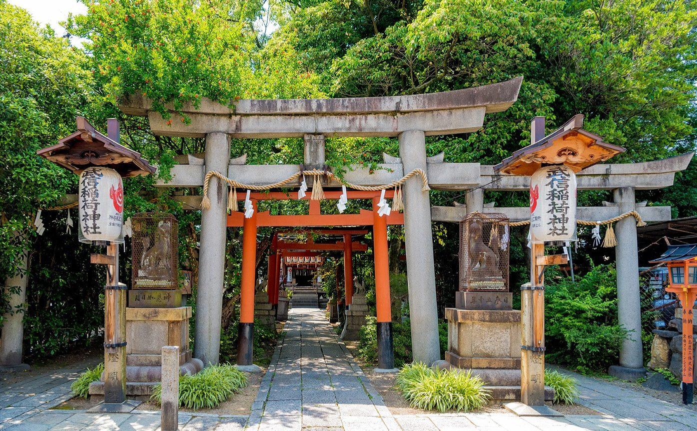 武信稲荷神社の写真